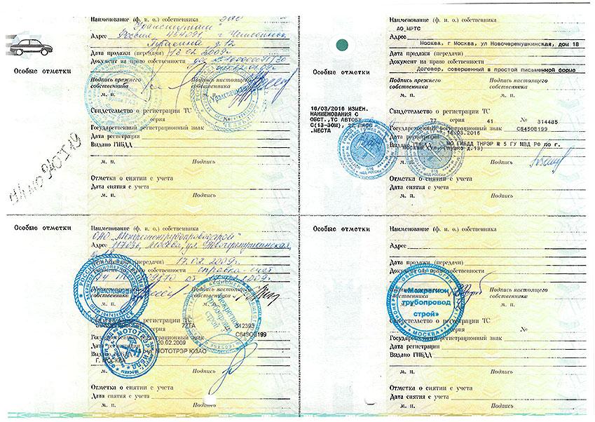 автобус-урал-с-645-ов-199-6