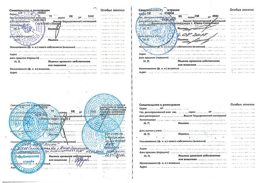 бульдозер-коматсу-4084-см-65-7
