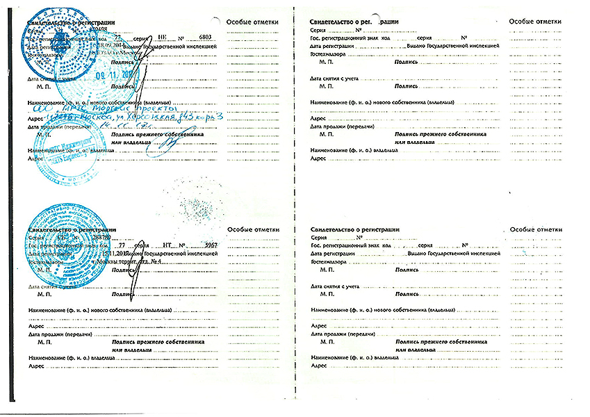 калмар-5967-нт-77-5