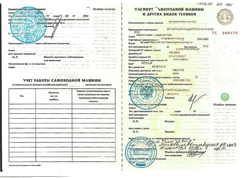 каток-катерпиллар-5955-нт-77-6