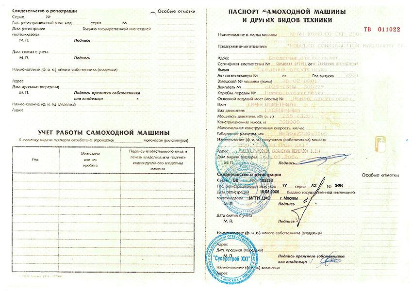 кобелко-7131-кн-39-3