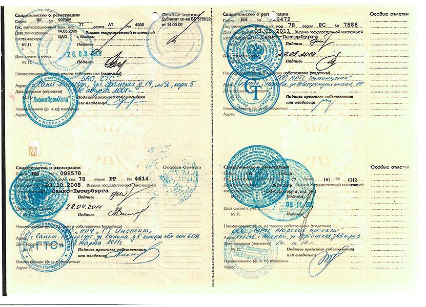 кран-самоходный-5961-нт-77-6