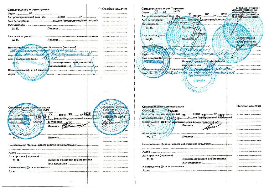 погрузчик-коматсу-1553-ав-29-4