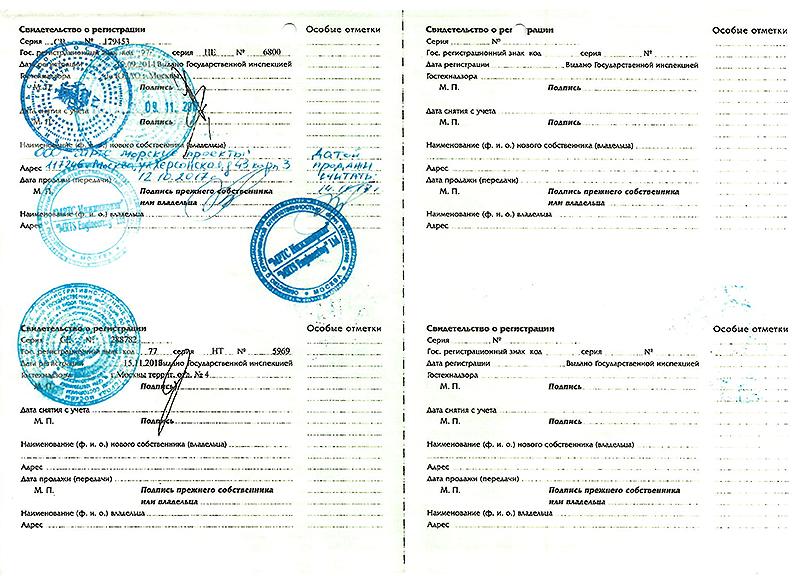 погрузчик-5969-нт-77-7