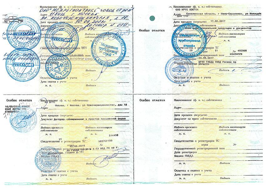самосвал-ивеко-м-842-мс-29-10