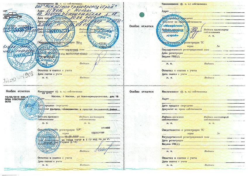 самосвал-ивеко-х-783-су-89-5