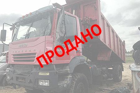 самосвал-ивеко-х-783-су-89-sold