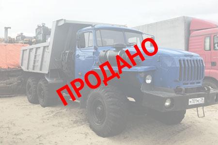 самосвал-м701мс29-sold
