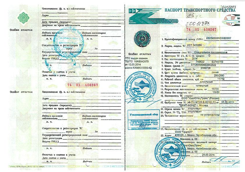 уст-к-444-тн-29-6