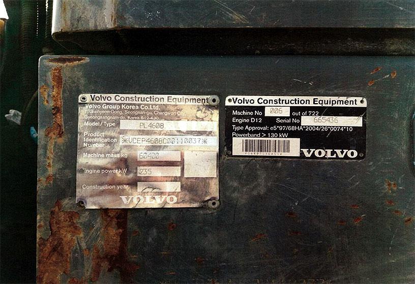 экскаватор-вольво-4324-см-65-6