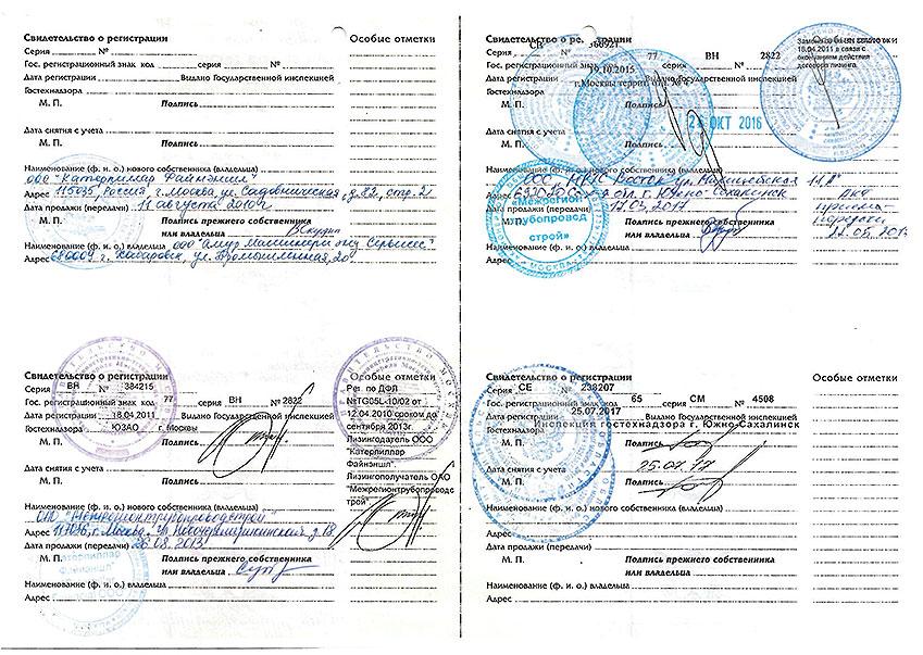экскаватор-катерпилар-сат-0336-00124-6