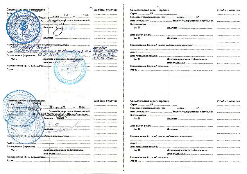 экскаватор-коматсу-0056-см-65-7