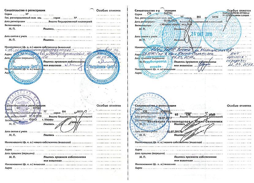экскаватор-коматсу-0570-вн-77-8