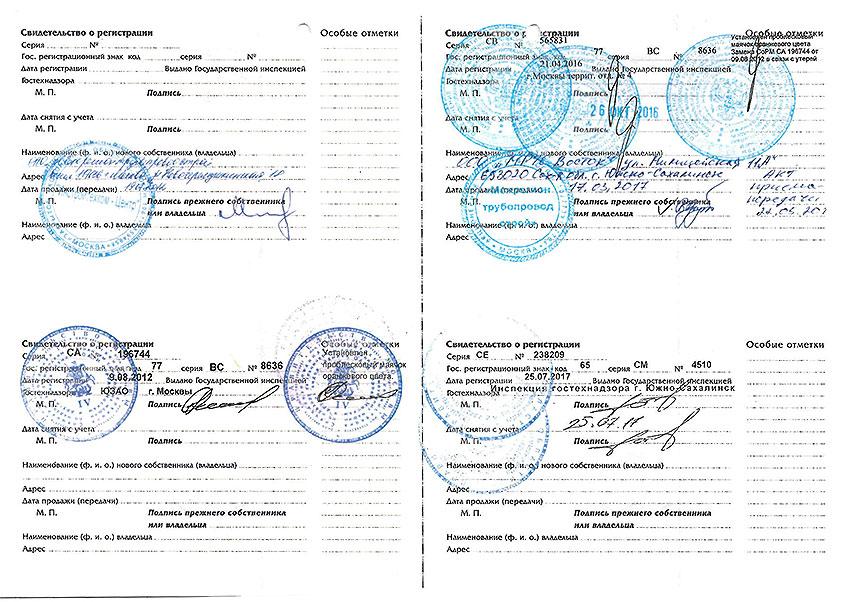 экскаватор-коматсу-8636-вс-77-6