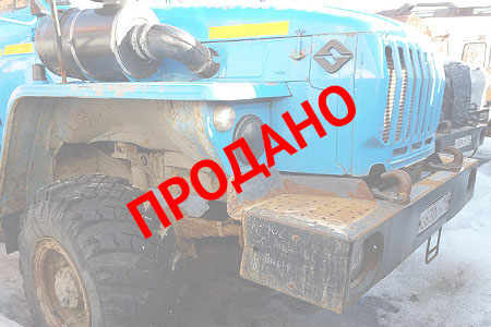 Е630СМ197_Sold