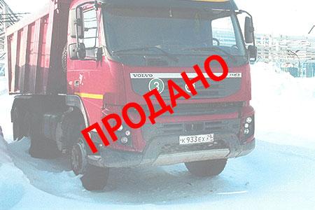 К933ЕХ29_Sold