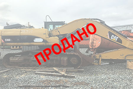 4307СМ65_Sold