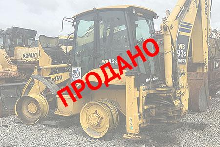 8636BC77_Sold